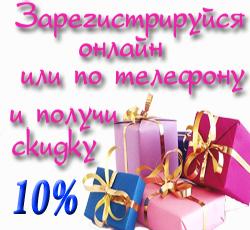 akcii_kursy_v_chernigove